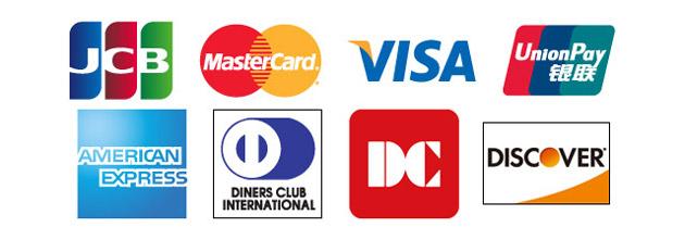 お取り扱い中のクレジットカード